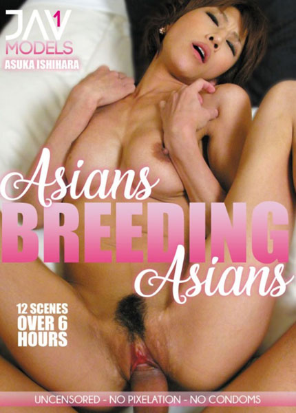 Asians Breeding Asians