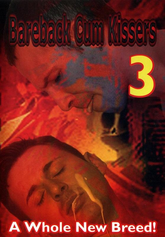 Bareback Cum Kissers #03