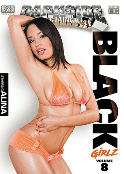 Black Girlz #08
