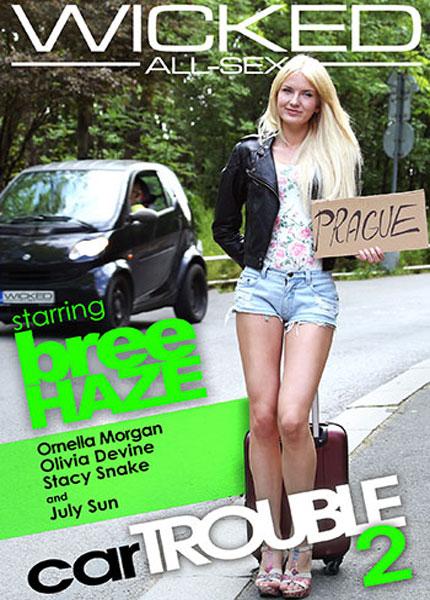 Car Trouble #02