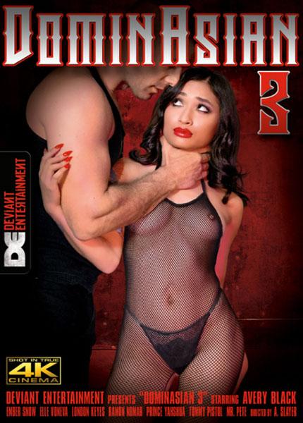 Domin Asian #03