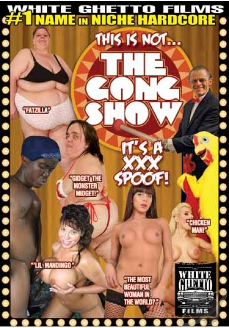 This Is Not the Gong Show