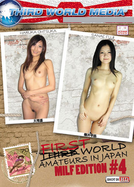 First World Amateurs in Japan: MILF Edition #04