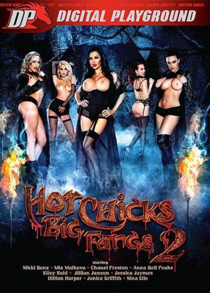 Hot Chicks Big Fangs #02