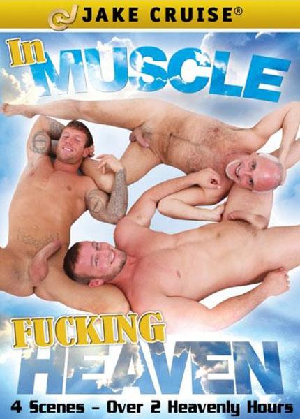 In Muscle Fucking Heaven