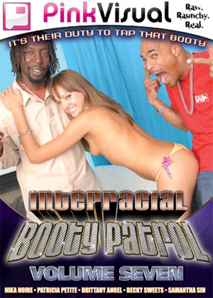 Interracial Booty Patrol #07