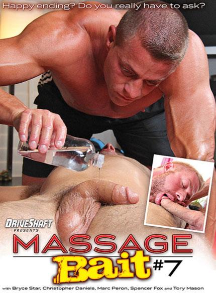 Massage Bait #07