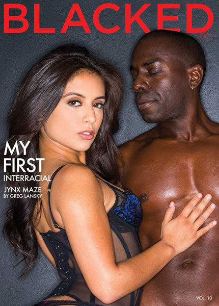 My First Interracial #10