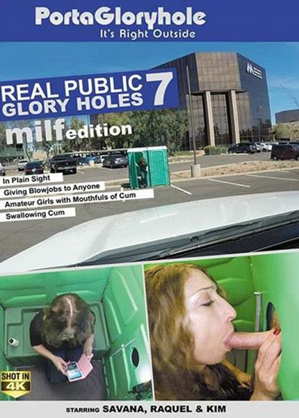 Real Public Glory Holes #07