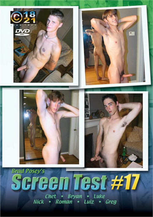 Screen Test #17