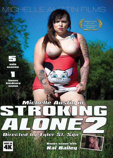 Stroking Alone #02