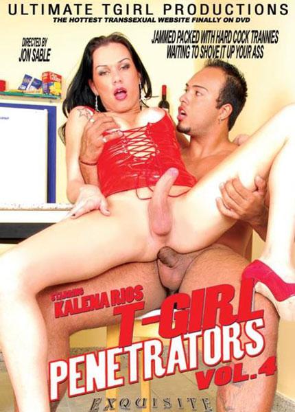 T-Girl Penetrators #04