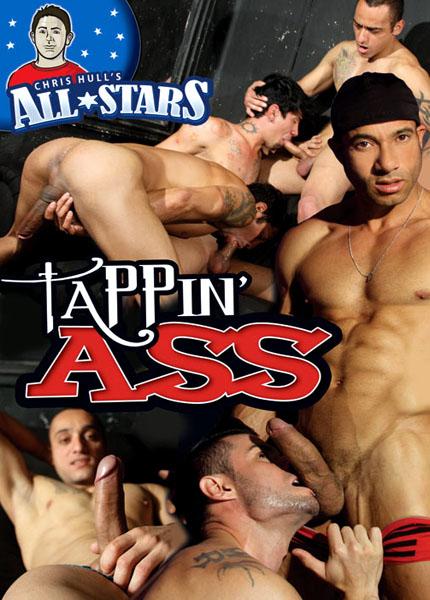 Tappin' Ass