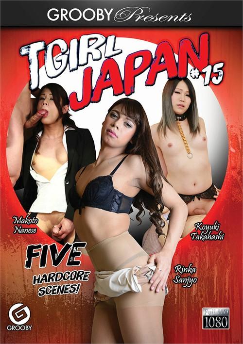 Tgirl Japan #15