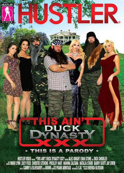This Ain't Duck Dynasty XXX